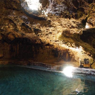 Cave Basin